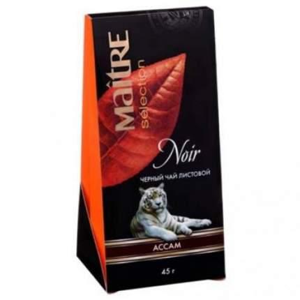 Чай черный Maitre листовой ассам 45 г