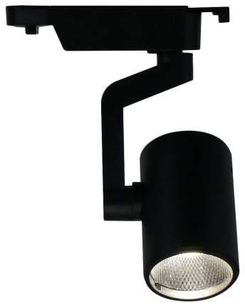 Трек-система Arte Lamp A2310PL-1BK LED