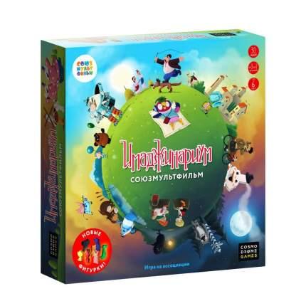 Настольная игра Cosmodrome Games Имаджинариум Союзмультфильм 2.0