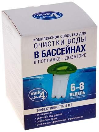 Дезинфицирующее средство для бассейна MAK 4 0,84 кг