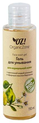 Гель для умывания OrganicZone Для нормальной кожи 110 мл