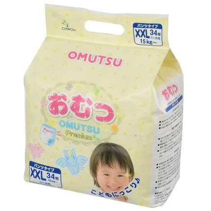 Подгузники-трусики детские Omutsu ХXL (15-28 кг), 34 шт.