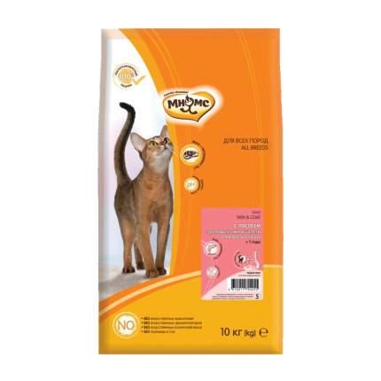 Сухой корм для кошек Мнямс Skin & Coat, для кожи и шерсти, лосось, 10кг