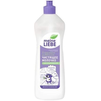 Молочко чистящее универсальное Meine Liebe биоразлагаемое