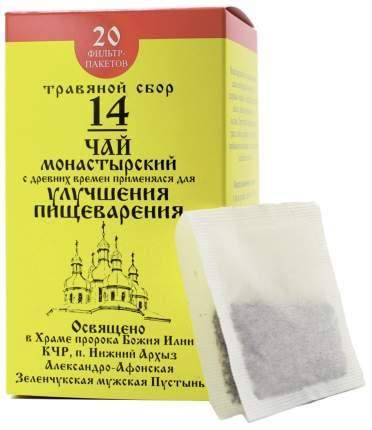 Чай Монастырский №14 Бизорюк Фабрика здоровья для улучшения пищеварения ф/п 20 шт.