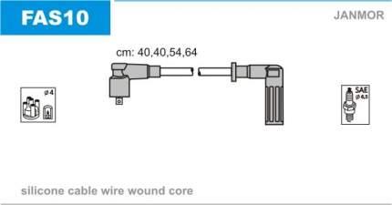 Комплект проводов зажигания JANMOR FAS10