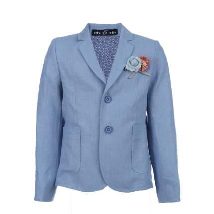 Пиджак Choupette Голубой р.128