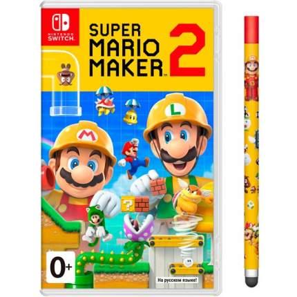 Игра Super Mario Maker 2 LE для Nintendo Switch
