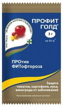 Профит Голд (против фитофтороза), 3 г Зеленая аптека садовода
