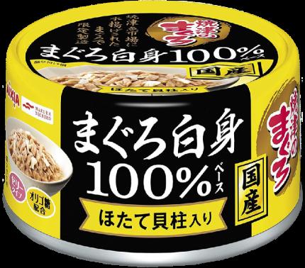 Консервы для кошек AIXIA «Yaizu-no-Maguro» White Meat 100%, тунец и гребешок 70г