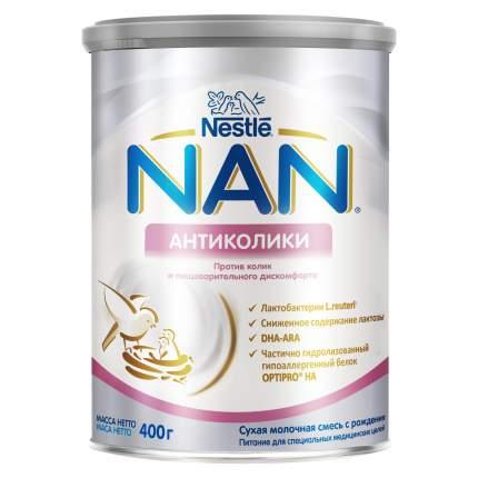 Молочная смесь 1 (от 0 до 6 мес.) NAN Антиколики 400 г
