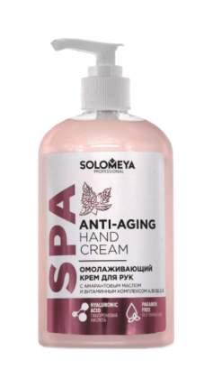 Крем для рук SOLOMEYA SPA ANTI-AGING с Амарантовым маслом 350 мл