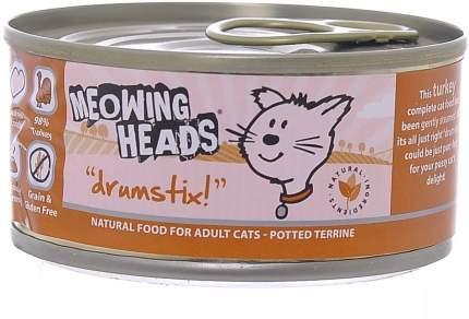 Влажный корм для кошек Barking Heads Top Cat Turkey, аппетитная индейка, 100г