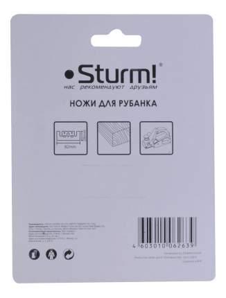 Нож для электрорубанка Sturm! 5430102