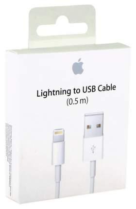 Кабель Apple ME291ZM/A Lightning 0,5м White
