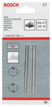 Ножи для рубанка Bosch 2шт HW CT HE 40 82мм 2608635350