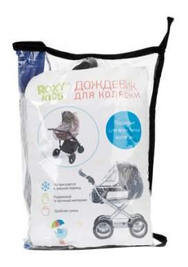 Дождевик на детскую коляску ROXY-KIDS Roxy-Kids Дождевик На Коляску Универсальный В Сумке