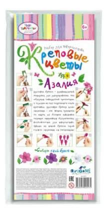 Поделка Оригами Креповые цветы. Азалия