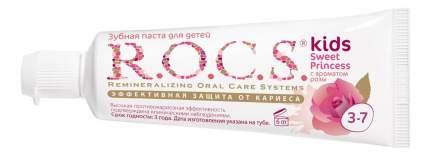 Детская зубная паста R.O.C.S. Sweet Princess с ароматом Розы 45 г