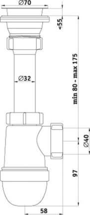 Сифон для кухонной мойки АНИ пласт С0100