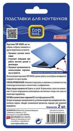Подставка для ножек Top House для ноутбуков 2 шт
