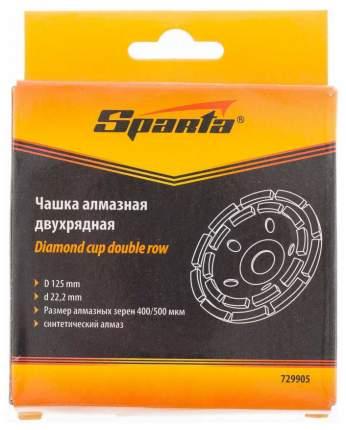 Чашка алмазная для шлифовальных машин SPARTA 125 мм 729905