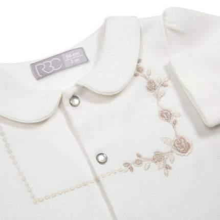 Комплект одежды RBC МЛ 482788 кремовый р.62
