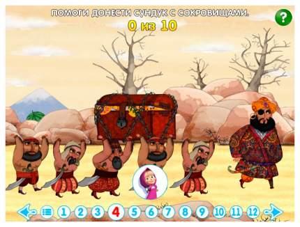 Игра Машины Сказки (Выпуск 4) для PC
