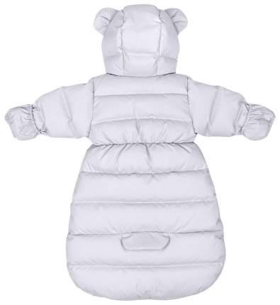 Конверт детский Happy Baby с клапанами на рукавах Grey
