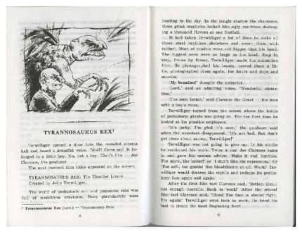 Брэдбер и короткие Рассказы. Домашнее Чтение. (Кдч на Английском, Адаптированный текст).
