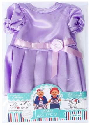 Одежда для кукол и пупсов 38 - 42 см «Платье: лилия» Colibri