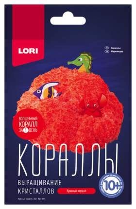 LORI Выращивание кристаллов Красный коралл Крк-001