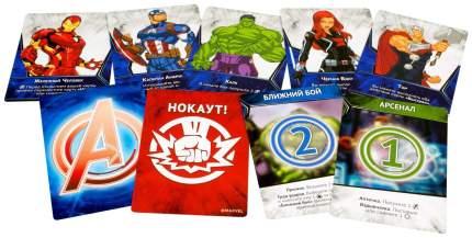 Настольная игра Hobby World Мстители. Битва супергероев