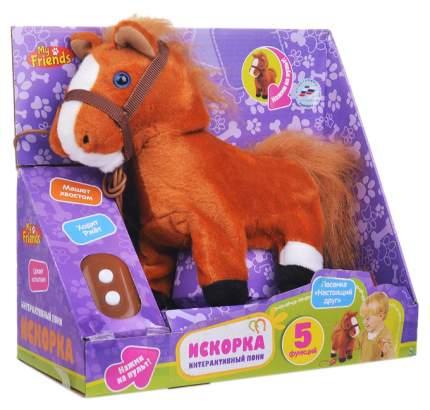 Игрушка интерактивная My Friends Пони Искорка 23 см
