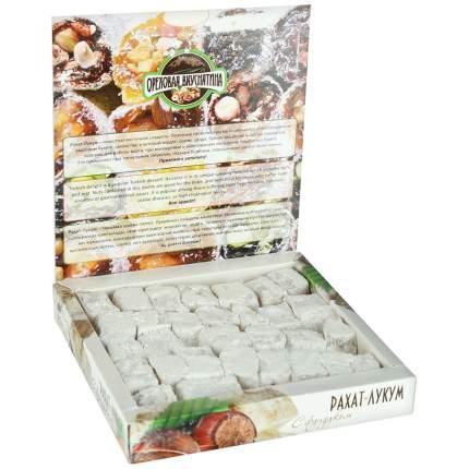 Рахат-лукум Ореховая Вкуснятина с фундуком 350 г
