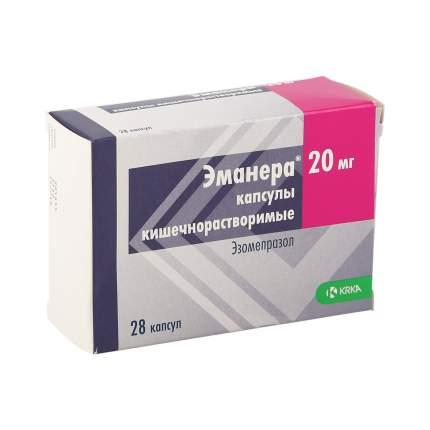Эманера капсулы 20 мг 28 шт.