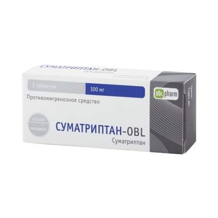 Суматриптан-OBL таблетки 100 мг 2 шт.