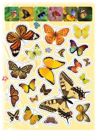 Наклейка декоративная для детской комнаты РОСМЭН Стикерляндия 100 наклеек Бабочки