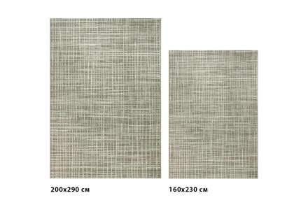 Циновка Ragolle 200x290 см