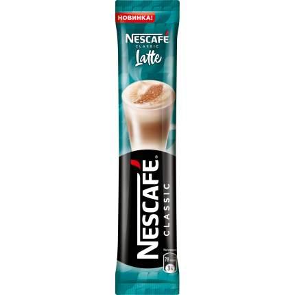 Напиток кофейный растворимый Nescafe Classic Latte 20 шт по 18 г