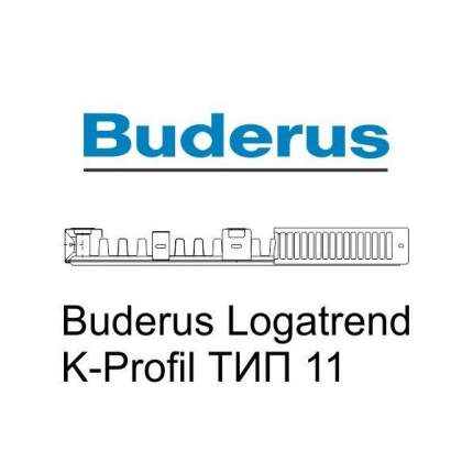 Радиатор стальной Buderus K-Profil 11/300/1600 48 C