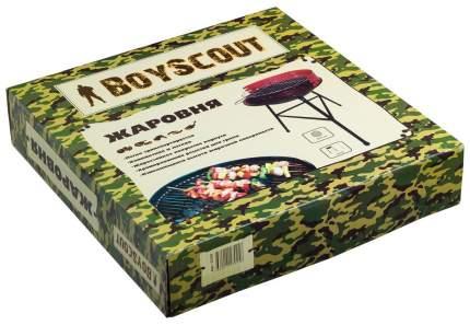 Гриль угольный BoyScout 61250