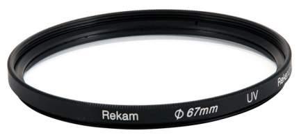 Светофильтр для фотоаппарата Rekam UV 67mm
