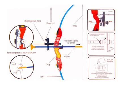 Лук со стрелами на присосках (Лук s-00099(wg-a4393)