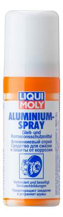 Универсальная смазка LIQUI MOLY Aluminium-Spray (7560)