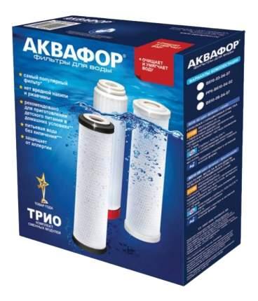 Аквафор Комплект сменных модулей для фильтра Аквафор В510-03-04-07