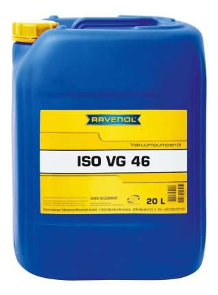 Вакуумное масло RAVENOL Vakuumpumpenoel ISO VG 46 20л 1330705-020-01-999