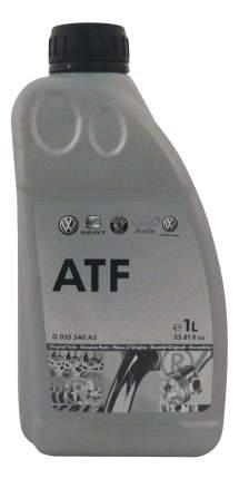 Трансмиссионное масло VAG 1л G055540A2
