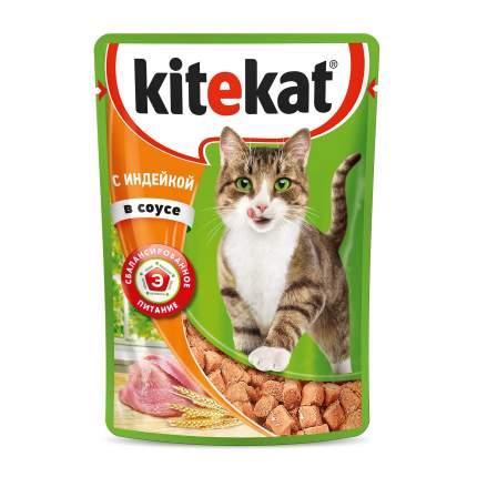 Влажный корм для кошек Kitekat с сочными кусочками индейки в соусе, 28 шт по 85г