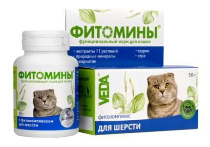Витаминный комплекс для кошек VEDA Фитомины, для шерсти 100 таб